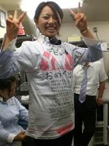 イケテルTシャツ