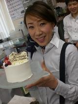 ケーキのプレゼント!